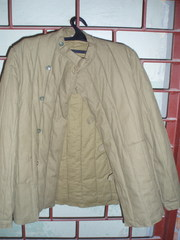 куртки ватные штаны ватные