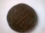 продам монету 2 копейки,  1727 год,  Петр 2