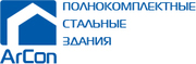 Производство и монтаж БМЗ