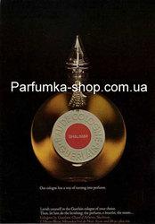 Магазин парфюмерии онлайн
