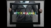 Рекламные панели - SPARKLE BOARD впервые!!!