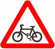 Продажа горных ,  дорожных ,  подростковых , детских велосипедов