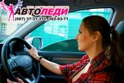 Обучение вождению с опытным инструктором-женщиной в Сумах