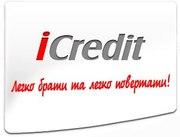ICredit Сумма кредита: от 750 до 15 000 грн.