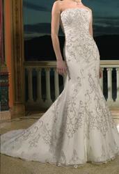 Напрокат изящное свадебное платье Miss Kelly!
