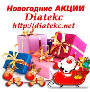 АКЦИЯ!!!! ДО 15 ЯНВАРЯ!!! Сайт- визитка 1000 грн.