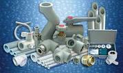 комплектующие для отопления,  водопровода и канализации