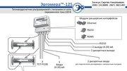 Расходомер сточных вод,  счетчик стоков Сумы Ду50,  Ду65,  Ду80,  Ду100,  Ду125,  Ду150,  Ду200,  Ду300,  Ду400,  Ду500,  Ду600,  Ду700,  Ду800,  Ду900,  Ду1000,  Ду1200-3000