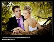 Требуется переводчик английского языка в брачное агентство