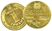 монета 65 лет победе