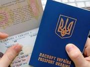 Поможем оформить заграничный паспорт. Сумы