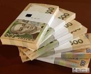 Банковское кредитование ЧП на выгодных условиях до 50 тыс. грн. наличн