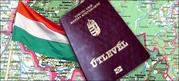 Легальное оформление Венгерского гражданства