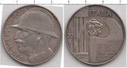 Продам Монету Страна: Италия Монета: 20 лир Приблизительный размер: 34