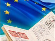 Oфoрмление Шенгенских виз
