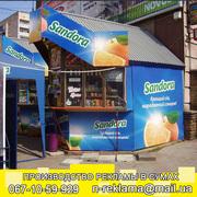 брендирование корпоративного транспорта и наружное брендирование Сумы