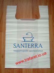 Пакеты с логотипом в Сумах. Печать на пакетах из полиэтилена.