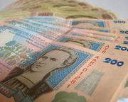справка о доходах,  справка в банк,  довідка про доходи,  довідка в банк