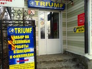 Легальная работа в России