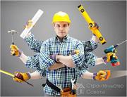 Нужны строители в Россию