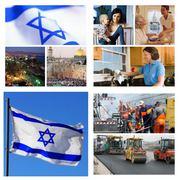 Работа в Израиле!