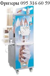 Фризер Фризеры для мороженого Сумы 095 316 6059