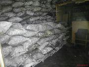 Древесный уголь в наличии 200 тон на 20.01.2016 (Деревинне вугілля)