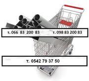 Металлопрокат по выгодной цене