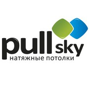 Натяжные потолки производства PullSky в Сумской обл.