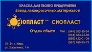 ЭМАЛЬ КО-814 КО814814 ЭМАЛЬ КО-814 ЭМАЛЬ КО-814* rЭмаль
