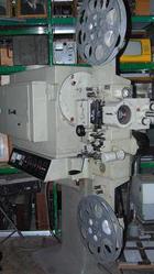 Кинопроектор 23КПК-2