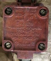 Выключатель путевой взрывозащищенный ВПВ-1 1Exd IIBT6
