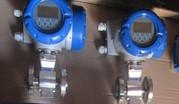 Электромагнитный расходомер optiflex 4300 d-15