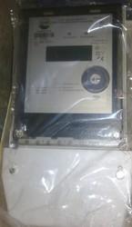 Счётчик электроэнергии Elgama ЕМS 134.10.1