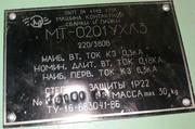 МТ-0201УХЛ3 машина контактной сварки и пайки