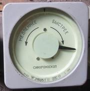 Синхроноскоп Э1605Т