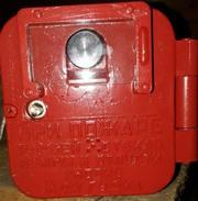 Извещатель пожарный ПКИЛ-9