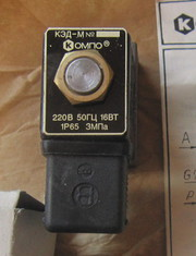 Клапан электромагнитный КЭД-М