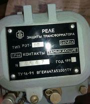 Реле защиты трансформатора РЗТ-25,  РЗТ-80