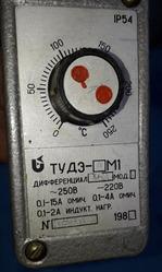 Регулятор температуры ТУДЭ-4М1